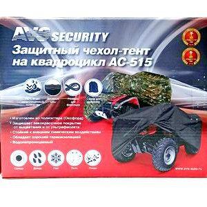 Защитный чехол-тент AVS на квадроцикл AC-515